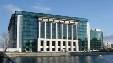 Photo of S-a redeschis Biblioteca Națională a României