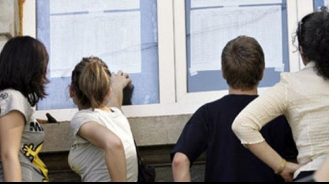 Evaluarea Națională 2021. Încep înscrierile elevilor de clasa a VIII-a