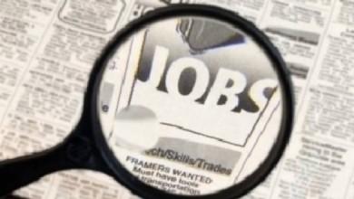 Photo of V-ați găsit în sfârșit de muncă? Rata şomajului în Bucureşti a scăzut în ianuarie