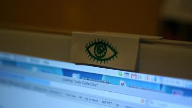 Photo of Centrul de competenţe european în materie de securitate cibernetică, din București, a avut prima întânire. Când demarează proiectul