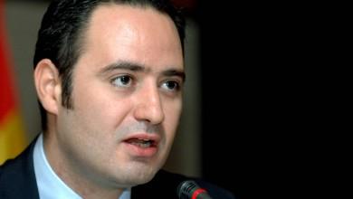 Photo of Controale la sediile ANAF din București. Anunțul făcut de Ministrul Finanțelor Publice