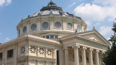 Photo of Recital cameral Beethoven la Ateneul Român duminică. Concertul, difuzat live pe Facebook și Youtube de la ora 19.00