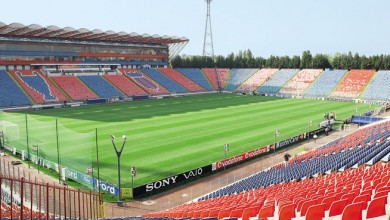 Photo of Ciprian Ciucu vrea să amenajeze o promenadă pe un teren din faţa Stadionului Ghencea