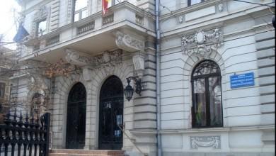 Photo of Angajați din câteva zeci de unități de învățământ cu salariile blocate. Ministrul Educației a trimis Corpul de control la Inspectoratul Școlar București