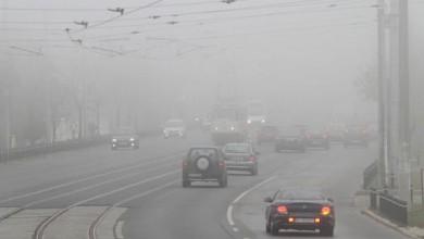 Photo of Anul nou aduce o avertizare de cod galben de ceață pentru București și 13 județe. Vezi lista completă