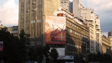 Photo of Au început procedurile pentru consolidarea Cinema Patria și a blocului ARO
