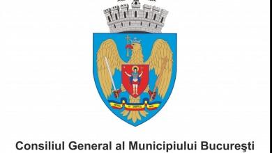 Photo of Ce este stimulentul pentru persoane cu handicap oferit de DGAS București