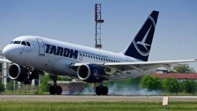 Photo of Incident aviatic pe Aeroportul Otopeni. Un avion Tarom nu a mai decolat