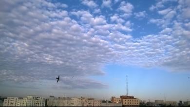 Photo of Vremea în București pentru azi, mâine și poimâine. 20, 21, 22 noiembrie. Se anunță temperaturi negative