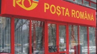 Photo of Poșta Română face lucruri trăsnite. Vrea să-ți transforme copilul în Agent Vamal