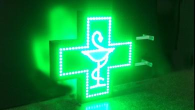 Photo of Undă verde pentru testarea rapidă în farmacii pentru depistarea COVID-19. A fost aprobată de MS