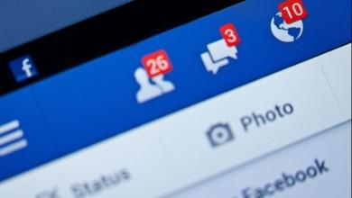 Photo of Datele personale a 500 de milioane de utilizatori Facebook, postate online