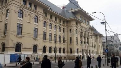 Photo of Prima reacție oficială a Primăriei Capitalei după percheziții. Anunțul lui Nicușor Dan
