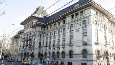 Photo of Când va fi gata bugetul Capitalei pe 2021. Prima veste a edilului: Un buget corect și realist al Bucureștiului