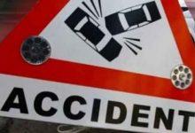 Photo of Accident grav în București. Un șofer a murit pe loc după ce a intrat cu maşina într-un copac pe bulevardul Theodor Pallady