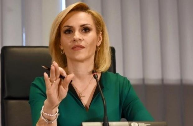 Gabriela Firea, interpelare către premier și ministrul Sănătății. Este vorba de alocația de hrană pentru pacienți, total insuficientă