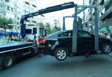Photo of Un sector din București începe ridicarea mașinilor parcate neregulamentar! Cât costă toată distracția