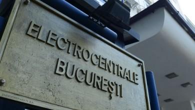 Photo of Ministrul Energiei și-a dat acordul ca PMB să cumpere ELCEN: Primăria Capitalei este o primărie bogată