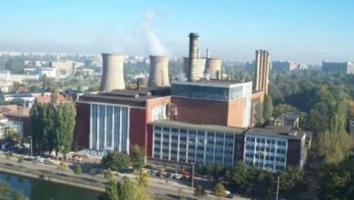 Photo of Nicușor Dan, decizia momentului la PMB privind termoficarea din București! Primăria Capitalei ar putea cumpăra ELCEN