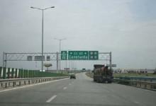 Photo of Circulație restricționată pe Autostrăzile A1 și A2. Asfaltări și lucrări de întreținere, conduceți cu atenție
