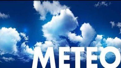 Photo of Prognoza meteo ANM pentru București. Vremea schimbă foaia în Capitală. Ce ne așteaptă după soare