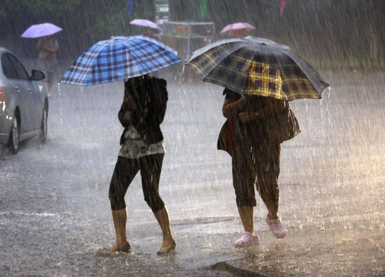 prognoză meteo specială pentru București