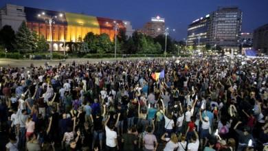Photo of Amenzi pentru protestatarii din Piața Victoriei