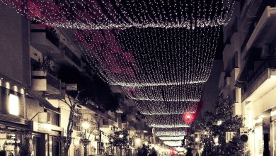 Photo of Luminițele de Crăciun, plăcerea nevinovată a Gabrielei Firea! Cât a plătit PMB în 2019 pentru iluminatul festiv