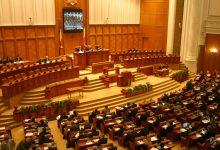 Photo of Parlamentul a votat. Bugetul de stat pe 2021, adoptat în forma iniţiată de Guvern