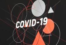 Photo of Bilanț COVID-19, București, 10 mai | 620 de cazuri noi de coronavirus înregistrate la nivel național