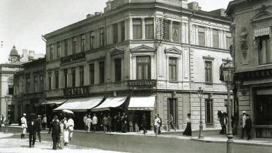 Photo of De Crăciun, la Casa Capșa din București era mare zaiafet! Povestea unui loc emblematic pentru spiritul Bucureștiului de odinioară