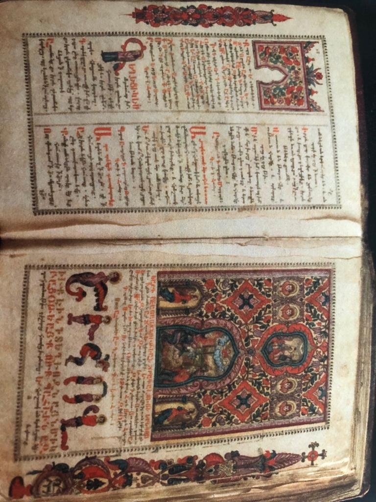 detaliu, carte, veche, biserica, armeneasca