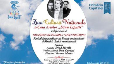 """Photo of Se deschide stagiunea la Casa Artelor """"Dinu Lipatti"""". Recital de poezie eminesciană și muzică clasică românească"""