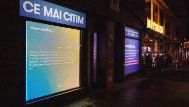 Photo of Instalaţia interactivă #cemaicitim, vizitată din mers, între 29 şi 31 ianuarie, în vitrina galeriei 1001 Arte de pe Victoriei