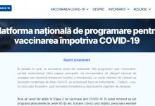 Photo of Platforma pentru vaccinarea împotriva COVID-19 nu a funcționat luni dimineață. Ce a declarat STS