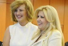 Photo of Curtea de Apel București a amânat sentința pentru Elena Udrea și Ioana Băsescu