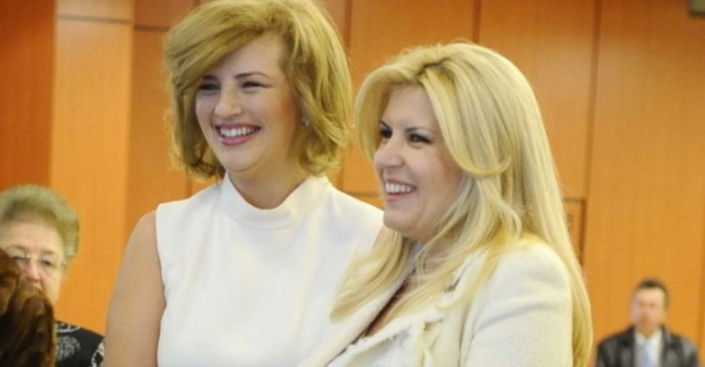 Curtea de Apel București a amânat sentința pentru Elena Udrea și Ioana Băsescu