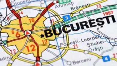Photo of Priorităţile bugetare din București, anunțate de USR PLUS: Pasajul Doamna Ghica şi supralărgirea Prelungirii Ghencea, revizuirea PUG, Spitalul Metropolitan
