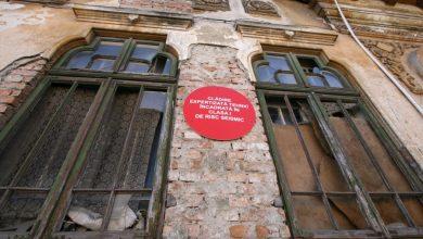 Photo of Primăria Municipiului Bucureşti a publicat lista clădirilor cu risc seismic. Vezi dacă imobilul în care locuiești este sigur