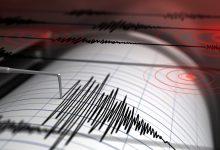 Photo of Două cutremure importante în România, în doar 12 ore. Zona Vrancea a fost extrem de activă