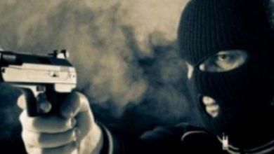 Photo of Tentativă de jaf la o bancă din București! A amenințat casierul cu pistolul