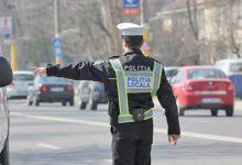 Photo of Unde se plătește excelent în București? La Poliția Locală. Vezi cât de mari pot să fie salariile