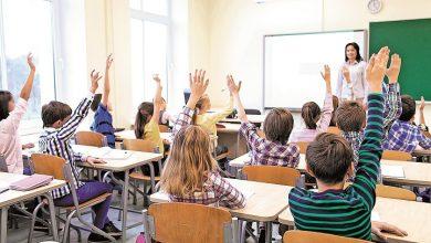Photo of Școlile din București se redeschid în scenariul galben