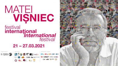 """Photo of Festivalul Internaţional """"Matei Vişniec"""". Organizat de Muzeul Național al Literaturii Române"""