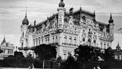 """Photo of În Piața Victoriei, fix lângă Guvern, era cândva Palatul lu' Beizadea Vițel sau """"Prăjitura din Capul Podului"""", o clădire senzațională din București în care își aveau biroul Ionel Brătianu și Titulescu"""