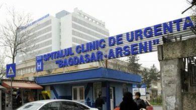 Photo of Bucureștiul are o nouă secție de arși. Primăria Sector 4 a amenajat-o la Spitalul Bagdasar-Arseni