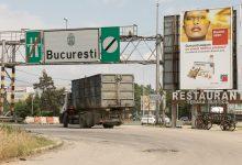 Photo of Care este cea mai scumpă zonă din București. Prețurile, în creștere în pandemie