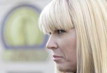 Photo of Elena Udrea, din nou în atenția DNA. Se cer noi măsuri faţă de fostul ministru