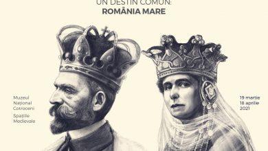 """Photo of Expoziția – omagiu """"Ferdinand și Maria: un destin comun, România Mare"""" – de vineri, la Muzeul Național Cotroceni"""
