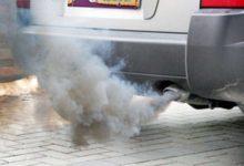 Photo of Soluția pentru un București mai puțin poluat? UE plănuieşte interzicerea tuturor motoarelor cu ardere internă